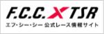 F.C.C. オフィシャルレース情報サイト