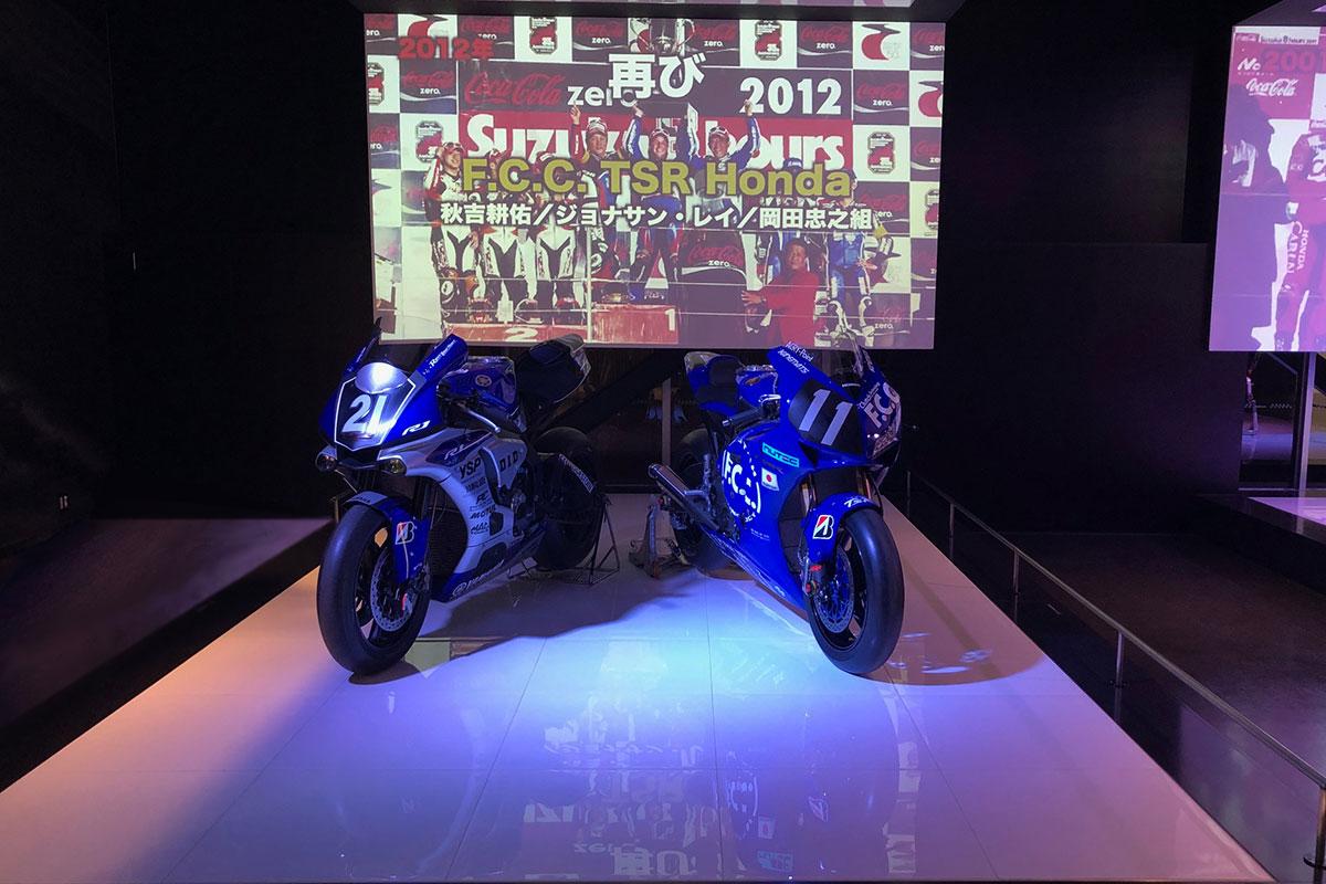 #11F.C.C. TSR Hondaを展示
