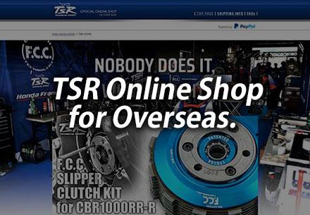 TSR Online Shop for Overseas.