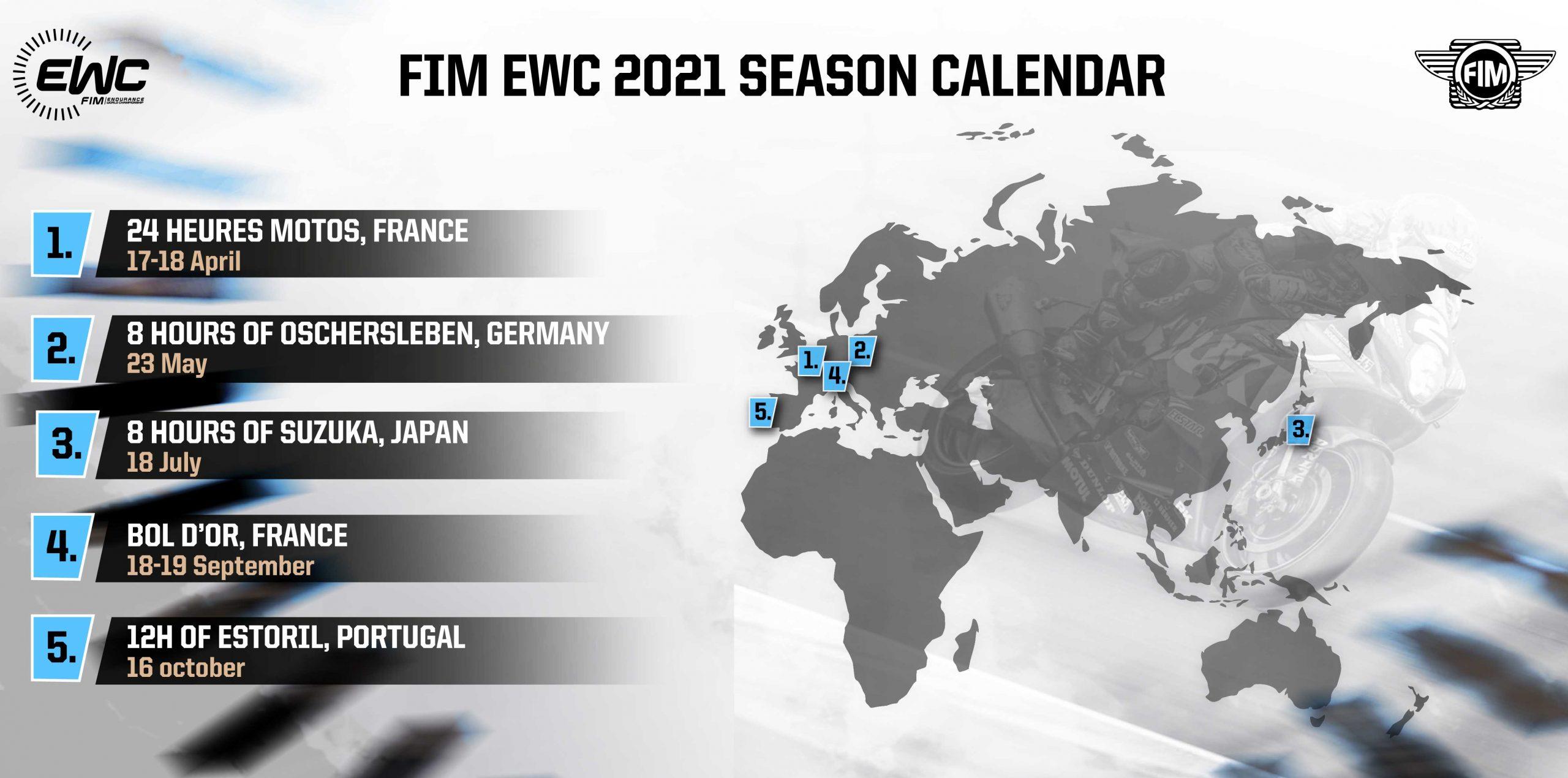 2021EWCレースカレンダー
