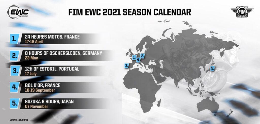 EWC新スケジュール