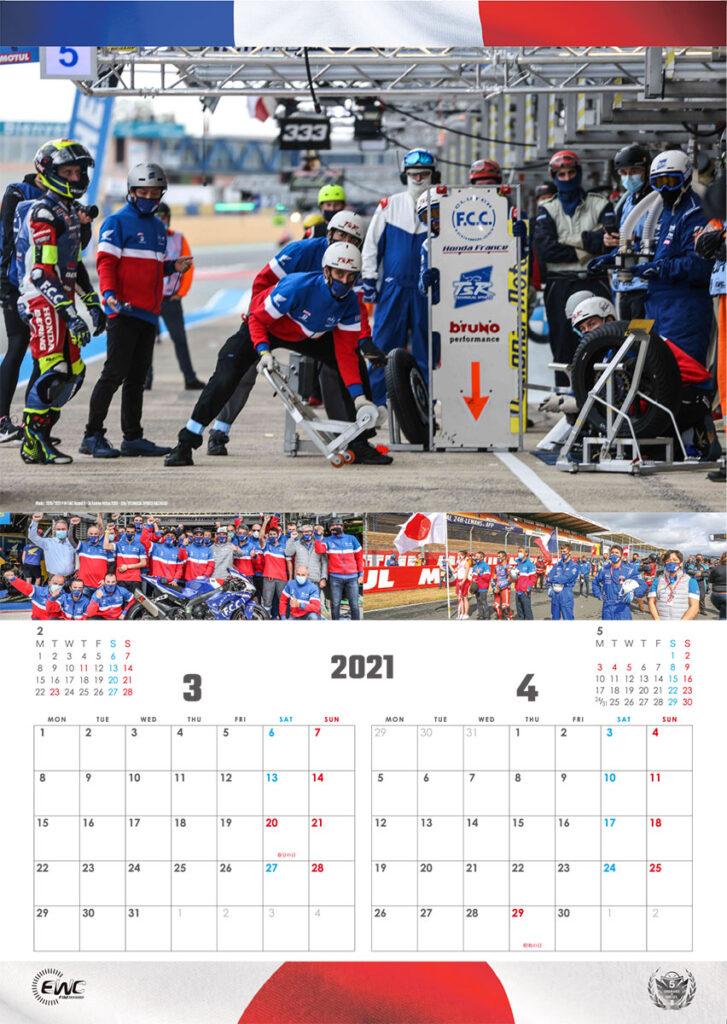 2021TSRカレンダー3-4月