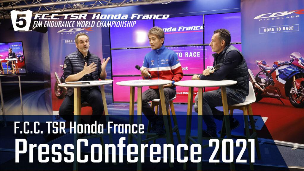 HondaFranceプレスカンファレンス