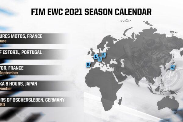 2021年FIM EWCカレンダー最新情報