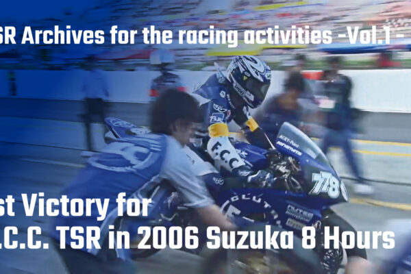 TSR Archives for the racing activities