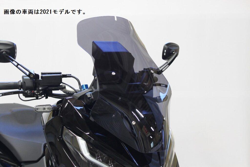 X-ADV フリップアップスクリーン・スモーク